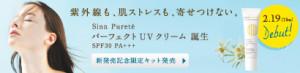 20150219_UV_410100